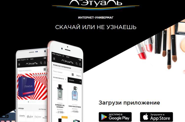 Ggbet мобильное приложение скачать андроид бесплатно