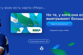 регистрация чека на сайте super.mironline.ru