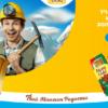 акция Alpen Gold 2019
