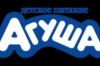 акция «Агуша» в 2019 г