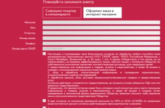 Акция «О'КЕЙ»: «Везет вдвойне» (3.10.2021—15.01.2021)