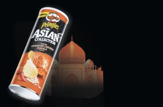 акция от Pringles